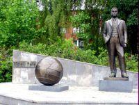 Gymnázium Otrokovice